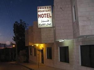 Shara Mountains Hostel