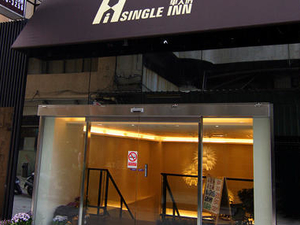 Single Inn