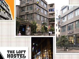 The Loft Design Hostel