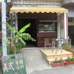 The Surf Shack Bar, Grill and Hostel