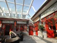 Tiananmen Best Year Countyard Hotel