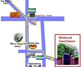 Windroad Guesthouse