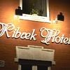 Kibaek Hotel
