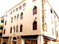 Continental Hotel Venice