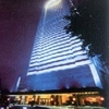 Courtyard By Marriott Wuxi