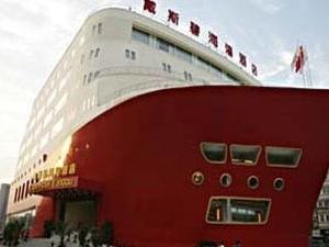Days Hotel Tanggu Tianjin