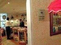 Tulip Inn Olaya House