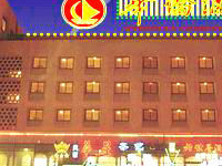 Overseas Chinese Hotel Guangzh