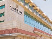 Prince International Hotel Xian
