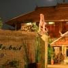 Ban Sabai Spa Village Chiang M