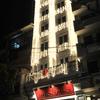Maison Dhanoi Hanova Hotel