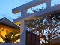 Amatao Tropical Residence