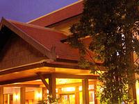 Siam Society Hoteleresort