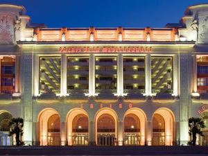 Hotel Palais De La Mediterrane