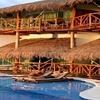 El Dorado Royale Hotel Spa Re