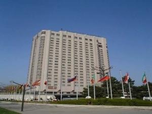 Kempinski Hotel Zografski
