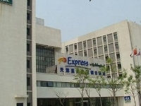 Holiday Inn Exp Arpt Tianjin