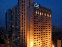 Holiday Inn Exp Gulou Chengdu