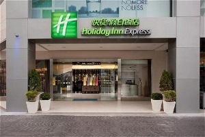 Holiday Inn Exp Taichung Park