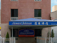 Howard Johnson Flushing