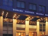 Howard Johnson Huaihai Hotel S