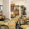 Akross Hotel
