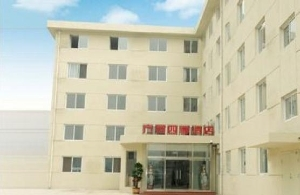 Beijing Fangyuansiji Airport Hotel