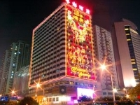 The Guang Dong Hotel