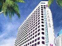 Bauhinia Business Hotel