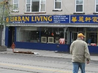 Urban Living Suites