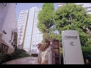 Oakwood Residence Akasaka