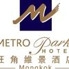 Hotel Concourse