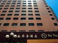 Jin Jiang Huating Guest House