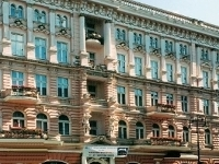 Hotel Pod Orlem