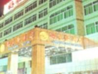 Horaton Hotel