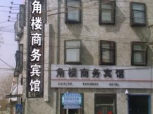 Jiao Lou Business Hotel Forbid
