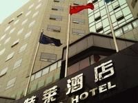Winterless Exquisite Hotel Cbd