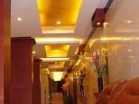 Hong Cheng Hotel Express