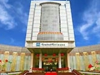 Kings Land Business Hotel