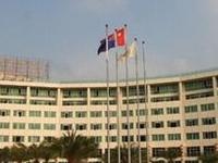 Landmark International Hotel S