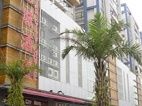 Star City Business Hotel