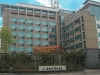 Siamstar Business Hotel