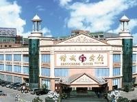 Zeng Cheng Grand Hotel Guangzh