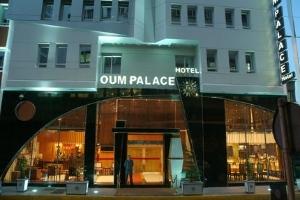 Hotel Oum Palace