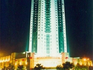 Furong City Hotel