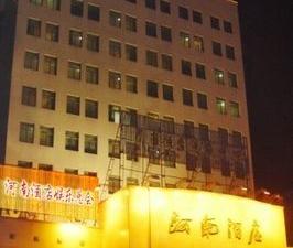 He Nan Hotel