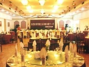 Kaifeng Dongjing Hotel
