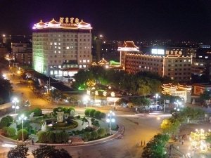 Jiuquan International Hotel