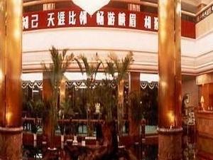 Huasheng Grand Hotel