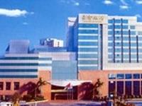 Chang An Hotel